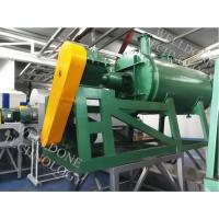 Buy cheap Kitchen Waste Vacuum Paddle Dryer Single End Seal Silicon Carbide Seal Material from wholesalers