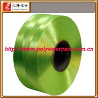 Buy cheap FDY bright trilobal polyester yarn from wholesalers