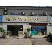 Zhanyu Moulds & Hardware Accessories Co. Ltd.