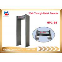 Buy cheap Security industry arch walk through metal detector in airport from wholesalers
