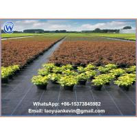 Buy cheap Ground Cover Nets-Weed Barrier Control Fabric- 4 ft x 100 ft roll from wholesalers