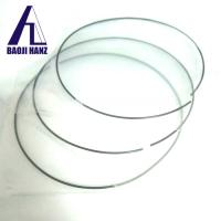 Buy cheap Superelastic nickel titanium alloy wire astmf2063 nitinol wire from wholesalers
