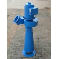 Buy cheap Volute axial flow water turbine generator from wholesalers