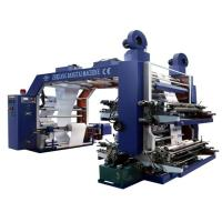 Buy cheap High Speed Flexographic Printing Machine Ceramic Anilox Roller from wholesalers