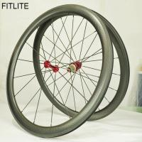 Buy cheap 2 year warranty wholesale 45mm carbon dimple wheelset carbon rims from wholesalers
