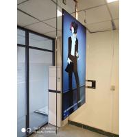 Buy cheap 360 Rotating Display Lcd Digital Signage Double Sided Cable Wire Ceiling Hanging Type product