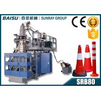 Buy cheap LDPE / HDPE / PP Gate Pillar Blow Molding Equipment 5.0 X 2.3 X 3.6M Size SRB80 from wholesalers