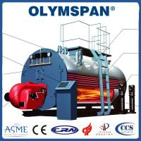 Buy cheap Oil (gas) Fired Fire-Tube Wet-Back Steam/ Hot Water Boiler from wholesalers