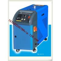 Buy cheap Plastic Injection Water Type Oil Type Mould Temperature Controller product