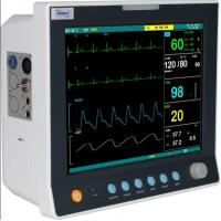 Buy cheap surgical instruments-patient monitor,CE marked,Clinical emergency, transshipment from wholesalers