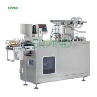 Buy cheap DPP-150 Automatic Capsule Blister Packing Machine Tablet Blister Packing Machine from wholesalers