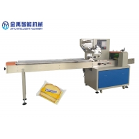 Buy cheap 220V High Feeding Speed 2.4kw Pill Packaging Machine from wholesalers