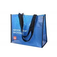 Buy cheap Non Woven Laminated Tote Bags RPET Bag With PE Board Modern Concise Design from wholesalers