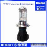 Buy cheap Bi-xenon Bulb H4-3 from wholesalers