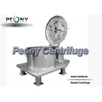 Buy cheap Plate Bag Lifting Discharge Basket Centrifuge Solid Liquid Centrifuge from wholesalers