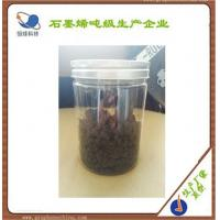 Buy cheap Physical making method single layer graphene from wholesalers