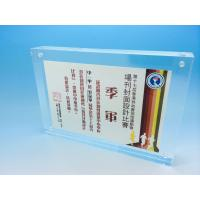 Buy cheap Acrylic photo frame with magnetic from wholesalers