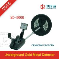 Buy cheap Long Distance Underground Metal Detector , Minelab Metal Detector Scanner from wholesalers
