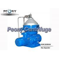 Buy cheap High Efficiency Separator - Centrifuge , Automatic Generator Engine Lube Oil Separator from wholesalers