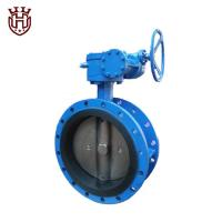 Buy cheap Double flanged Concentric butterfly valve from wholesalers