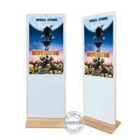 Buy cheap Android Digital Signage LCD Advertising Media Player White Color Iphone Shape from wholesalers