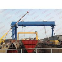 Buy cheap Gantry Crane Hoist ME50 50Ton Electric Double Girder General from wholesalers