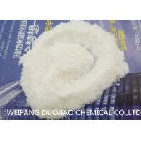 Buy cheap 97% Min Sodium Metabisulfite Na2s2o5 Making The Leather Soft / Plump / Tough from wholesalers