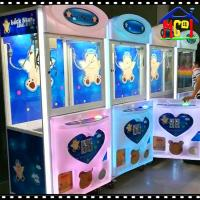 Buy cheap Hot Selling Crane Claw Vending Toy Games Machine For Shopping Mall from wholesalers