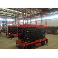 Buy cheap SJY0.3-16 300KG Four wheel Traction Hydraulic Mobile Scissor Lift 16M Max Lifting Height from wholesalers