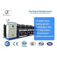Buy cheap Cool Room Refrigeration Unit Anbell Carrot Precooling Cold Storage 400hp from wholesalers