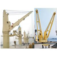 Buy cheap Ship Deck Hydraulic Telescopic Crane , Offshore Pedestal Crane With Fail Safe Brakes from wholesalers