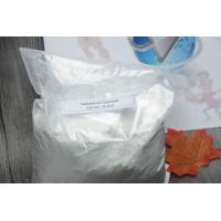 Buy cheap Bodybuilding Powder Testosterone Cypionate/Test Cyp Factory Price CAS 58-20-8 from wholesalers