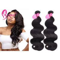Buy cheap Soft Great Brazilian Exotic Body Wave Remy Virgin Human Hair Weft Extensions from wholesalers