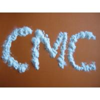 Buy cheap Fast Soluble Carboxy Methyl Cellulose CMC Granule 95% Min Purity 9004-32-4 product