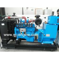 Buy cheap 120kw Natural Gas Generator with Cummins Engine from wholesalers