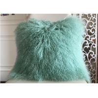Buy cheap Mongolian fur pillow Mint Green Warm Soft Tibetan Lambskin Throw Pillow 22 inch from wholesalers