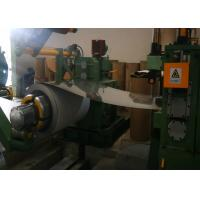 Buy cheap Automatic High Precision Steel Coil Slitting Machine Line For Strips HR CR Metal Slitter from wholesalers
