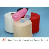 Buy cheap Dyed High Tenacity Polyester Sewing Thread Yarn 50s/2 Recycled No Knots from wholesalers