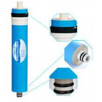 Buy cheap the model of Delemil reverse osmosis membrane from wholesalers