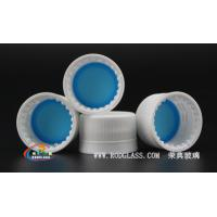 Buy cheap 28mm white plastic caps,child proof from wholesalers