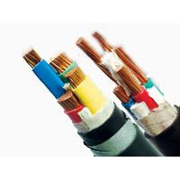 Buy cheap Low Medium High Voltage Power Cable from wholesalers