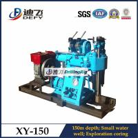 Buy cheap XY-150 150m Depth Sampling Geothermal Core Drilling Rig from wholesalers