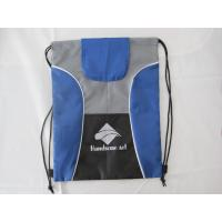 Buy cheap 210D polyester drawsrting bags from China -HAD14001 product