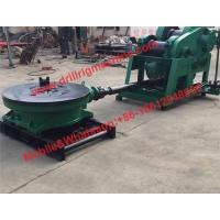 Buy cheap Spj-300 Water Well Drilling Machine , 300m Depth Rotary Drilling Rig from wholesalers