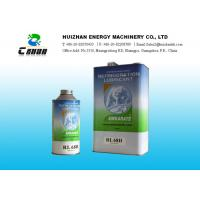 Buy cheap EMKARATE RL68H Compressor Refrigeration Oil Envionemnt Friendly Synthetic lubricating oil from wholesalers