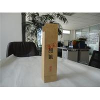 Buy cheap Chinese new shopping paper bag from wholesalers