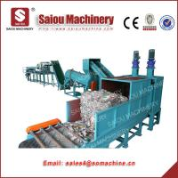 Buy cheap waste PET bottle recycling machinery from wholesalers