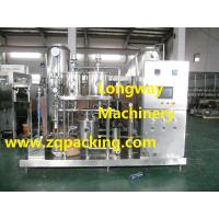 Buy cheap King quality SSS carbonated drink mixer machine from wholesalers