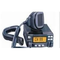 Buy cheap VHF/UHF car transceiver KYL-868 from wholesalers