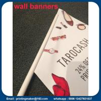 Buy cheap Custom Outdoor Wall Hanging Flags Banners from wholesalers